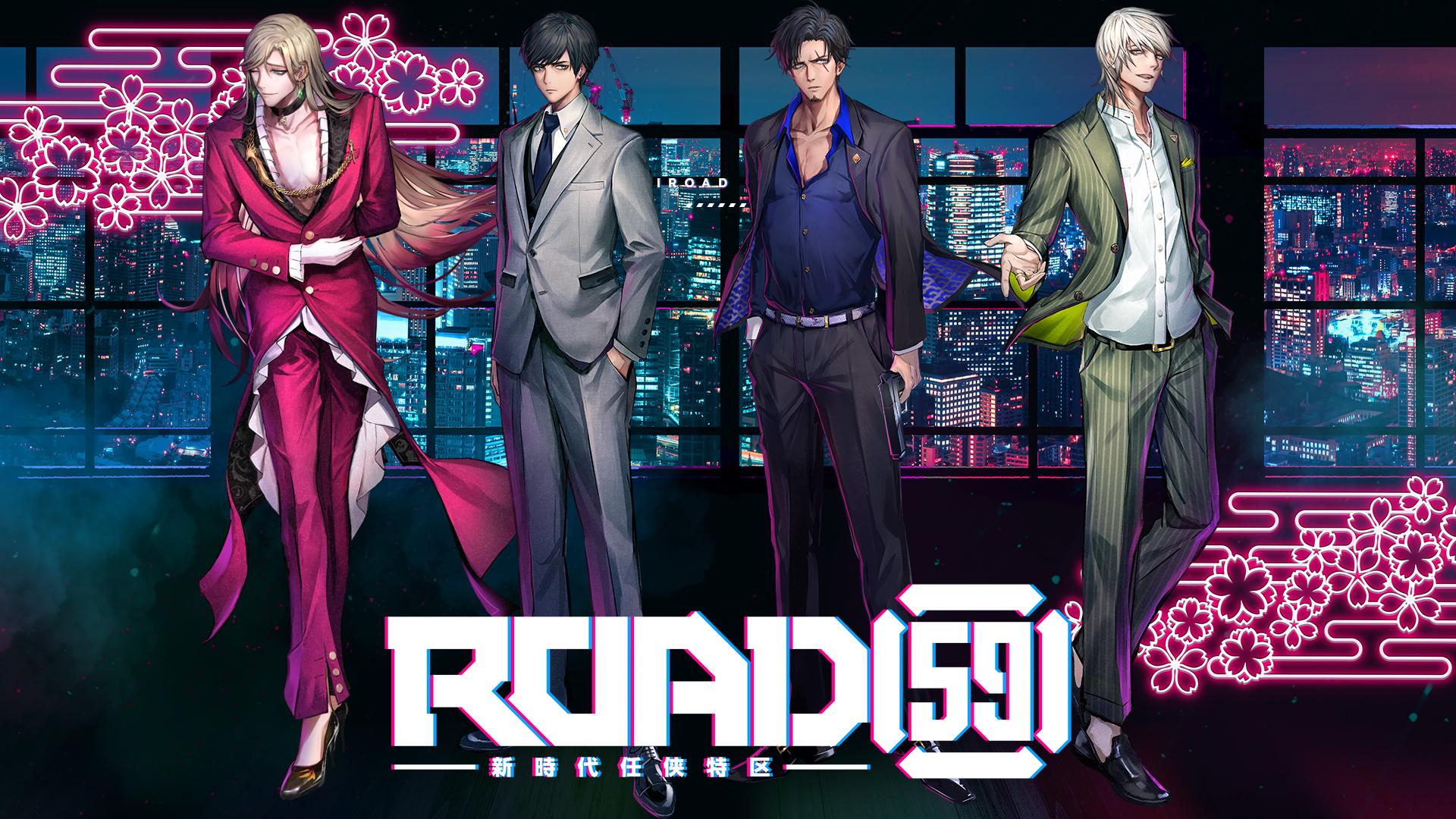 任侠がテーマの『ROAD59 -新時代任侠特区-』京本政樹さん、蒼井翔太さんらのキャストコメント到着!サイン色紙が当たるTwitterキャンペーンも実施