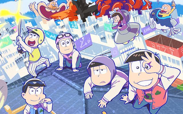 TVアニメ『おそ松さん』第3期の新展開を握る鍵が隠されたメインビジュアル公開!OPテーマはおなじみA応Pが担当