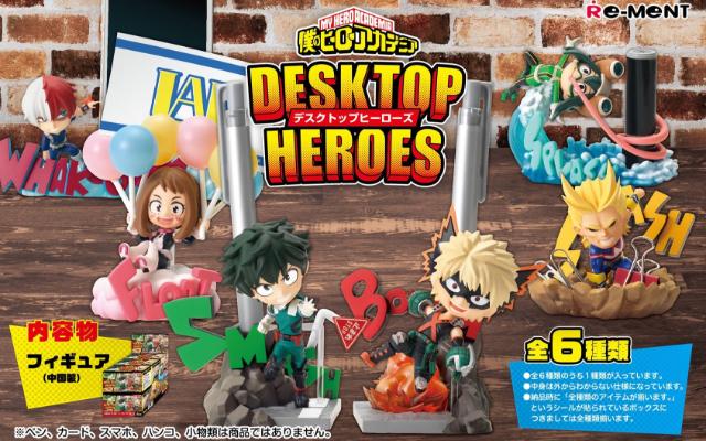 『ヒロアカ』デスクトップフィギュアが来た!ペンスタンドや小物入れとしてヒーローたちが整理整頓をお手伝い