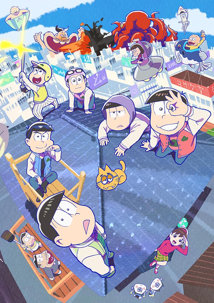 TVアニメ『おそ松さん』EDテーマ情報解禁!Shuta Sueyoshiさん・トト子・にゃーが歌い6つ子が合いの手を入れるカオスな楽曲