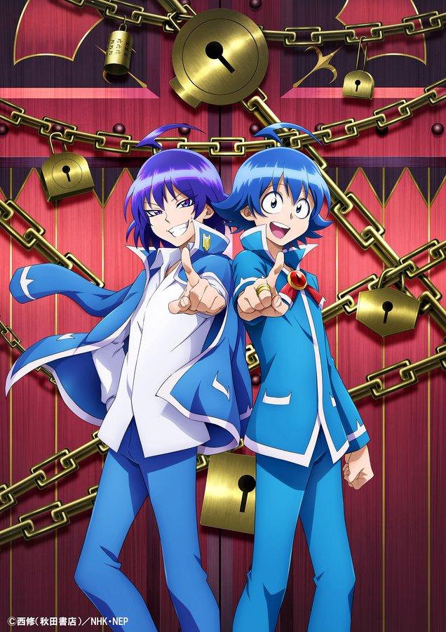 TVアニメ『魔入りました!入間くん』第2シリーズが2021年4月放送決定!2人の入間くんが描かれた新ビジュアル公開