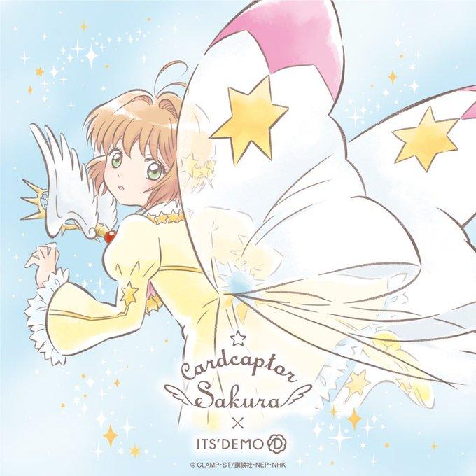 『カードキャプターさくら』x「イッツデモ」コラボ決定!水彩タッチで描かれたさくらちゃんのビジュアル公開
