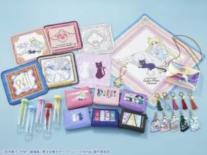 一番くじ 劇場版「美少女戦士セーラームーンEternal」~Happy Girls Collection~ ラインナップ
