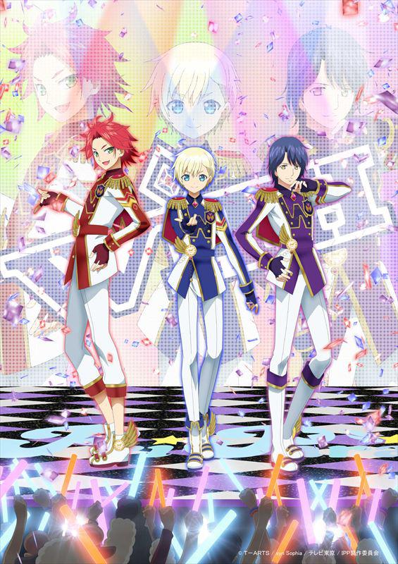 『プリパラ』男子アイドルチーム「WITH」の舞台化決定!アニメ声優陣がそのまま出演&新キャラ・オリジナル曲も展開