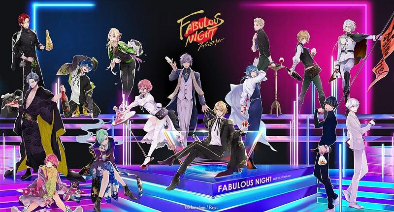 個性豊かなホストが活躍する『FABULOUS NIGHT』増田俊樹さん、蒼井翔太さんらが演じるキャラの詳細情報更新!