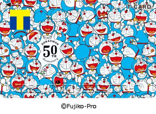 『ドラえもん』50周年記念「Tカード」発売決定!様々な表情のドラえもんが集結したデザイン&限定グッズも登場