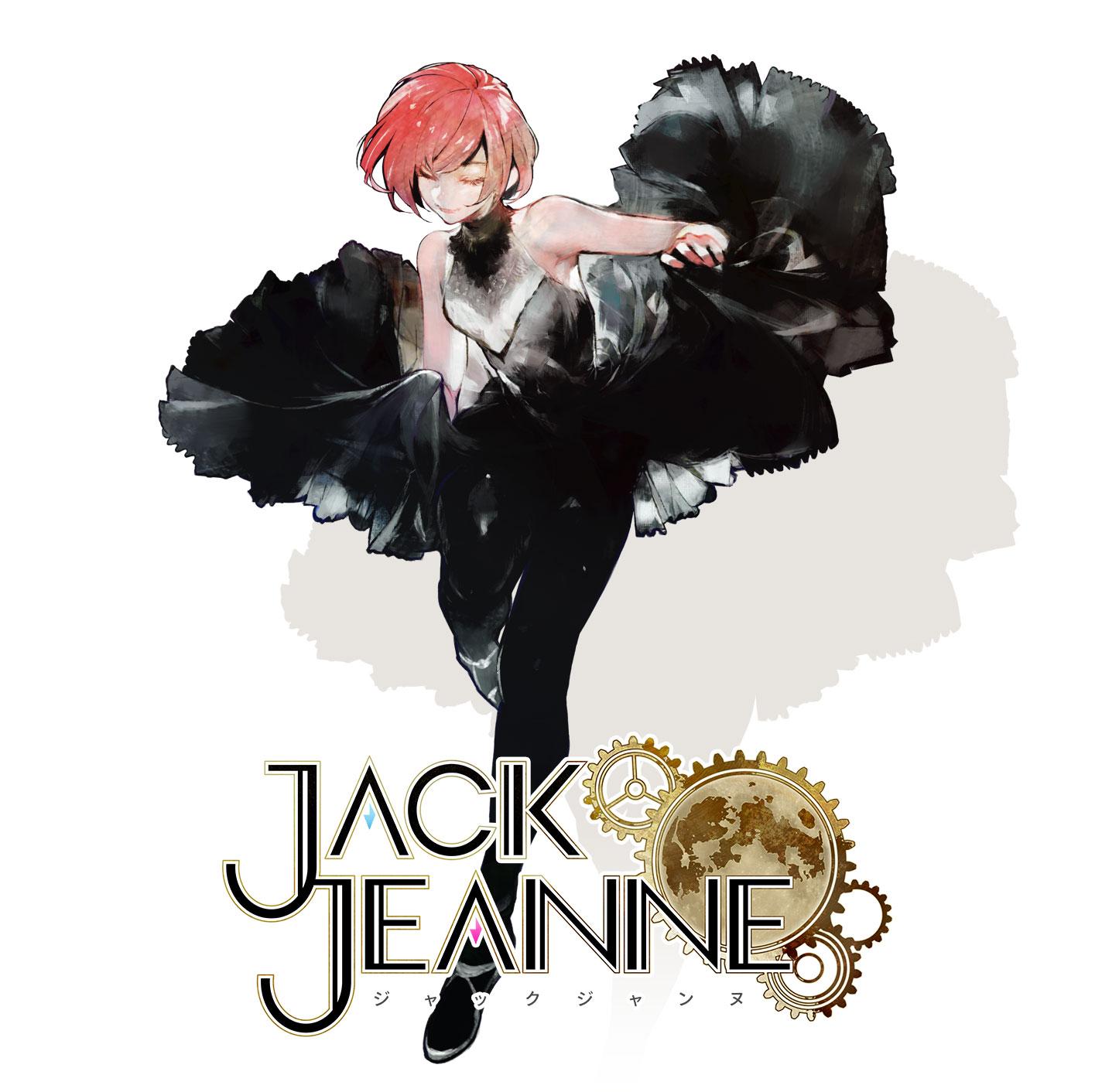 『ジャックジャンヌ』最新PV解禁&OP配信スタート!『東京喰種』石田スイ先生がキャラデザ・シナリオなどを担当するゲーム