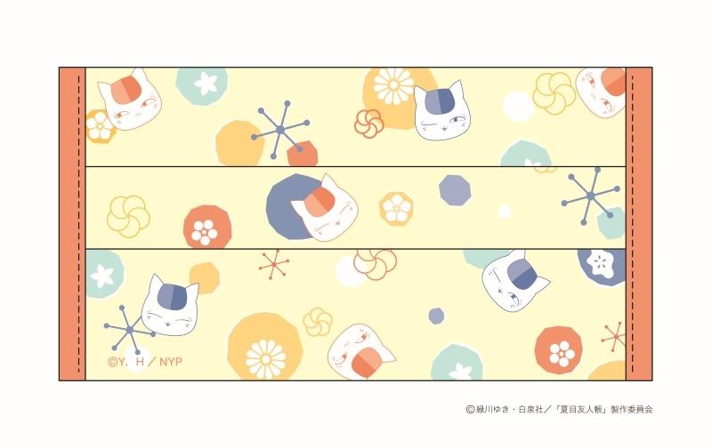 『夏目友人帳』繰り返し使えるマスクカバー登場!ニャンコ先生がいっぱいいるVer.と1匹Ver.の2種類