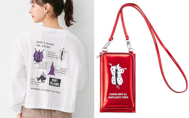 『ディズニー』ヴィランズのSPコレクションが「GU」で販売!怪しくも美しいデザインのTシャツ・ポーチ・イヤリングなど