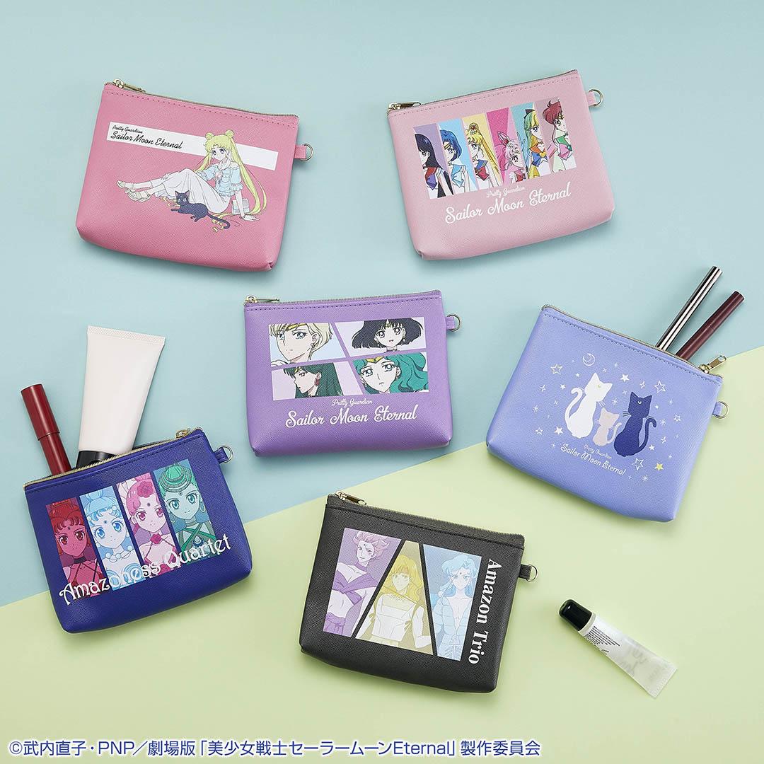 一番くじ 劇場版「美少女戦士セーラームーンEternal」~Happy Girls Collection~ C賞 ポーチコレクション
