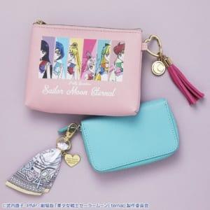 一番くじ 劇場版「美少女戦士セーラームーンEternal」~Happy Girls Collection~ D賞 アクセントチャームコレクション