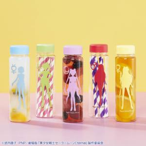 一番くじ 劇場版「美少女戦士セーラームーンEternal」~Happy Girls Collection~ E賞 スリムクリアボトル