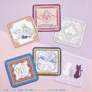 一番くじ 劇場版「美少女戦士セーラームーンEternal」~Happy Girls Collection~ F賞 ハンドタオルコレクション