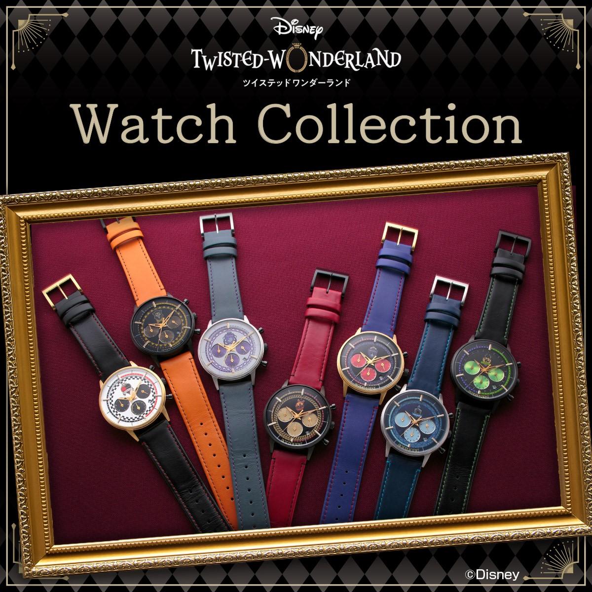 『ツイステ』各寮イメージの腕時計が登場!カラーやモチーフにこだわった個性豊かなデザイン