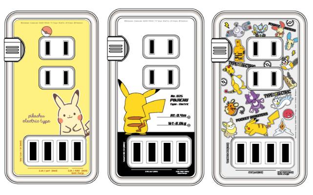 『ポケモン』USBもまとめて1つのタップで!でんきタイプが集まった「USBポート付きACタップ」登場