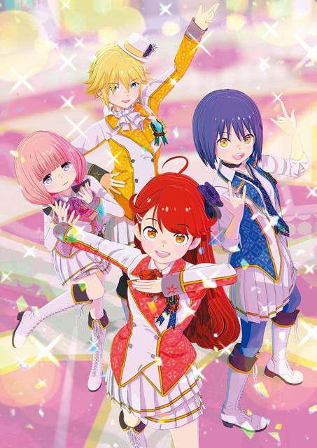 TVアニメ「アイドールズ!」キービジュアル