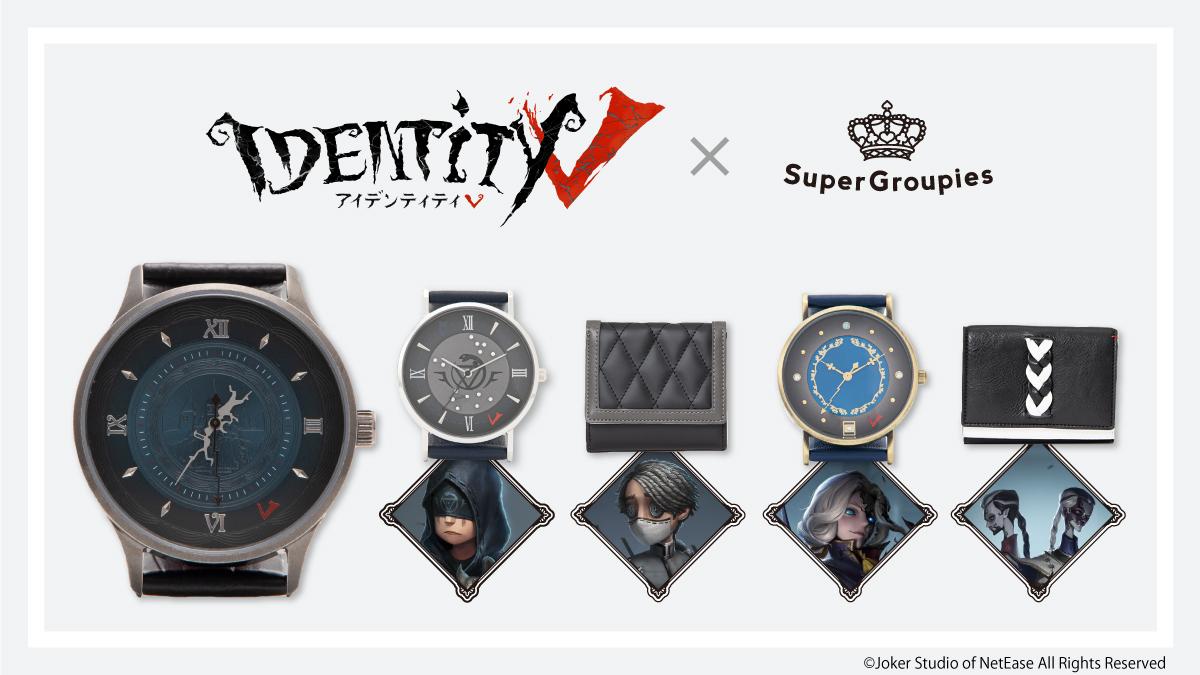 『IdentityV』占い師・納棺師・白黑無常・写真家モデルの腕時計&財布が登場!ダークな世界観をアクセントにした仕上がり