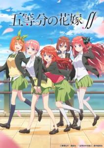 TVアニメ「五等分の花嫁∬」キービジュアル