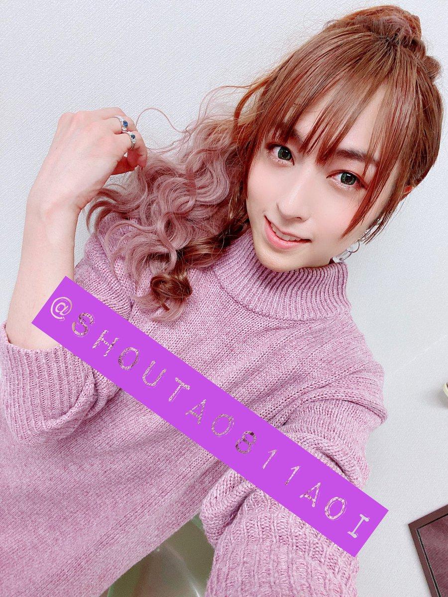 蒼井翔太さんの女装姿が美しすぎる!島﨑信長さん、古川慎さんらが出演した『DREAM!ing』配信イベントのオフショットまとめ
