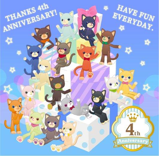 『うたプリ』PRINCE CATが4周年!期間限定ショップ、Gratteコラボ、うごくLINEスタンプが配信開始