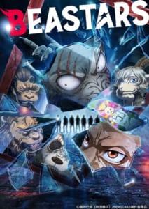 TVアニメ「BEASTARS(第2期)」キービジュアル