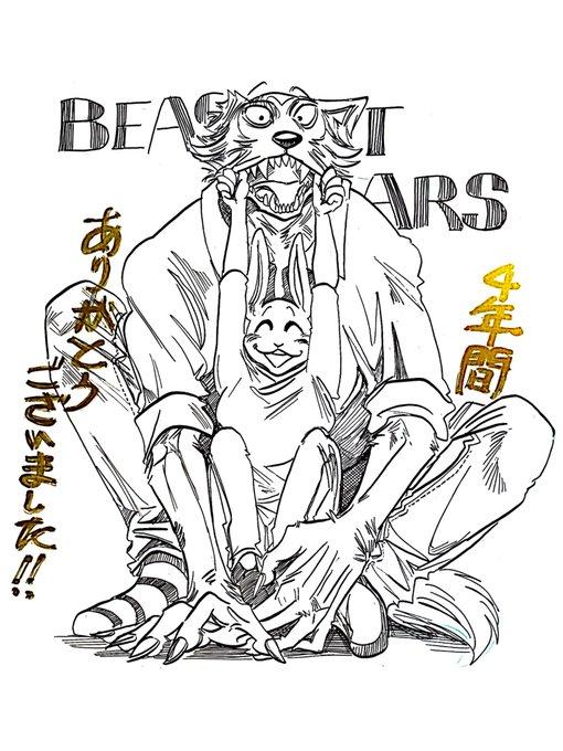 『BEASTARS』4年間の連載に幕!連載完結を記念し板垣巴留先生がレゴシ&ハルの描き下ろしイラスト公開