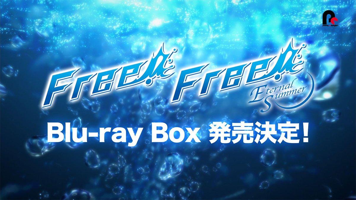 "TVアニメ『Free!』『Free! ES』Blu-ray BOX発売決定!連動購入特典は""オケコン2020""のBD、店舗別購入特典情報も"