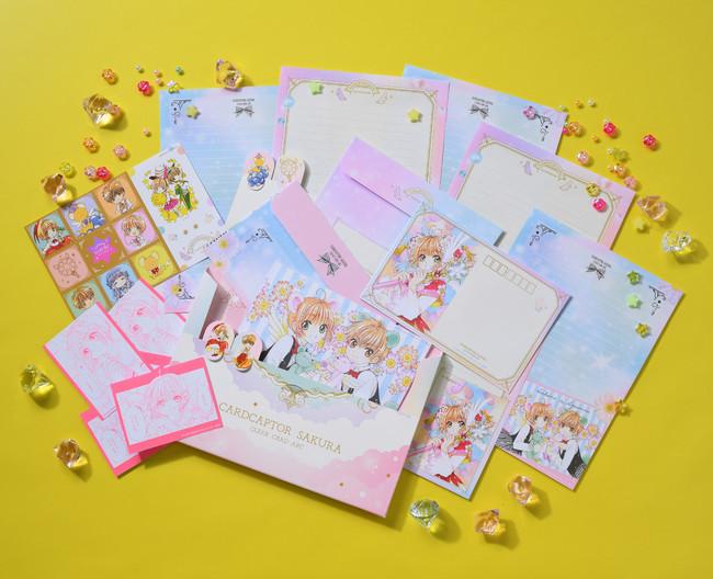 CLAMP画業30周年記念『CCさくら』さくらちゃんのパステルレターセットが「なかよし」の付録で登場!美麗イラスト13点収録