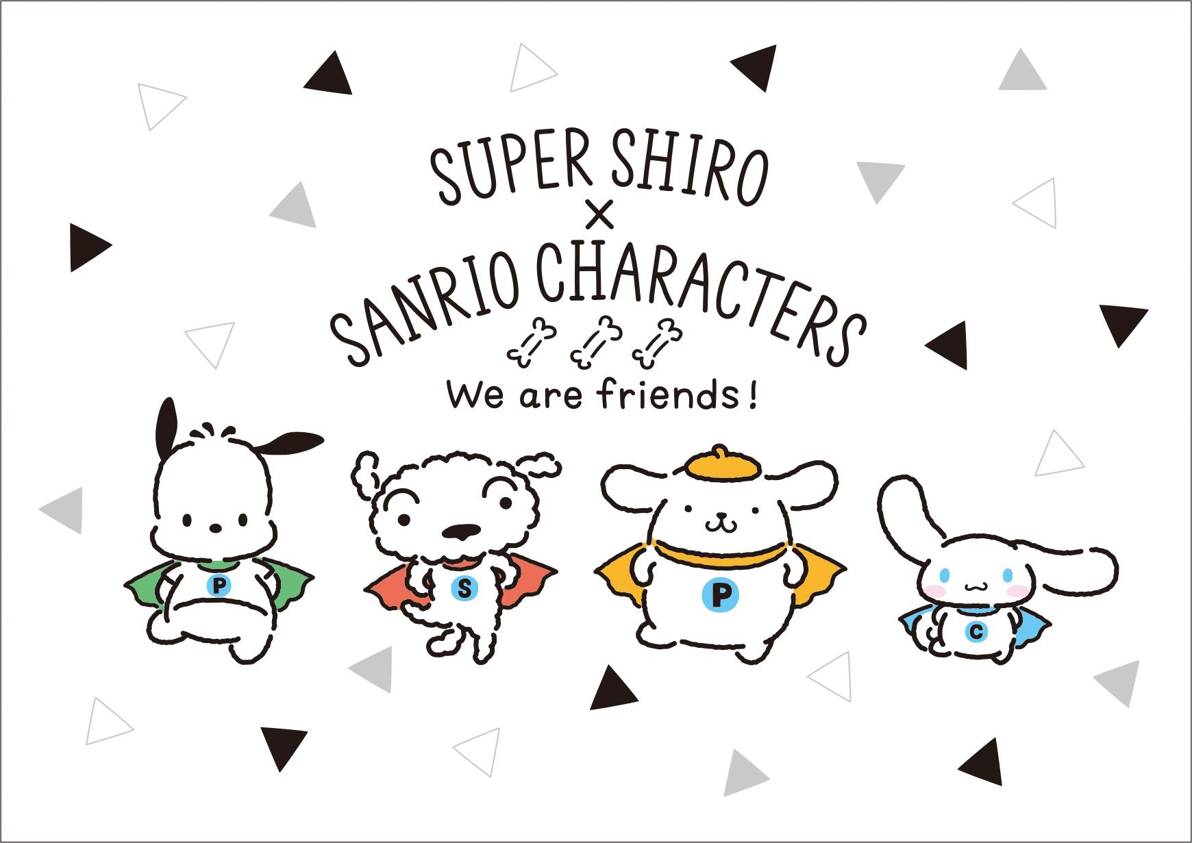 「サンリオ」×『クレヨンしんちゃん』わんわんコラボ決定!お互いの世界観に溶け込んだ2パターンのビジュアル使用