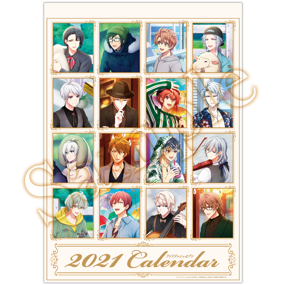 「アイナナ」2021年版カレンダー表紙公開!アイドル16人が様々な企画&撮影に挑む姿をとらえたカットを使用