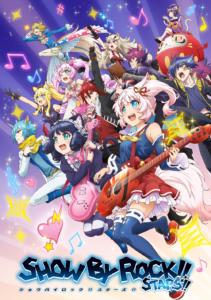 TVアニメ「SHOW BY ROCK!!STARS!!」キービジュアル