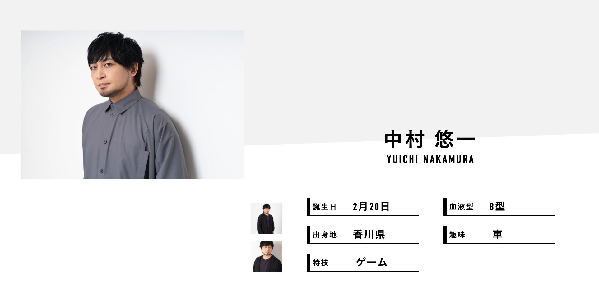 中村悠一さんがインテンションへ所属となったことが発表!「色々思いを語る場を、どこかで設けられたら…と思います。」