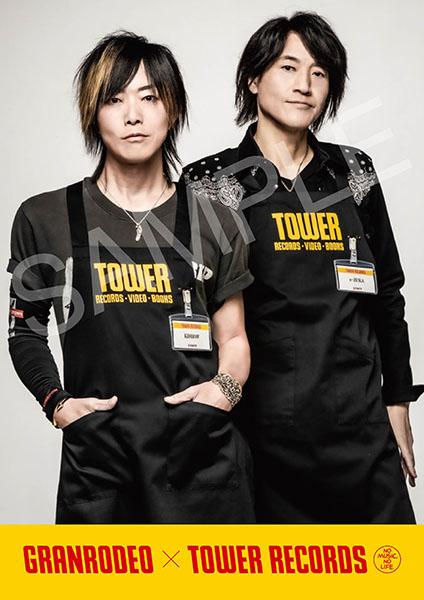 GRANRODEO×「タワレコ」キャンペーン開催決定!タワレコエプロンを着用した2人の撮り下ろしショットや映像が登場