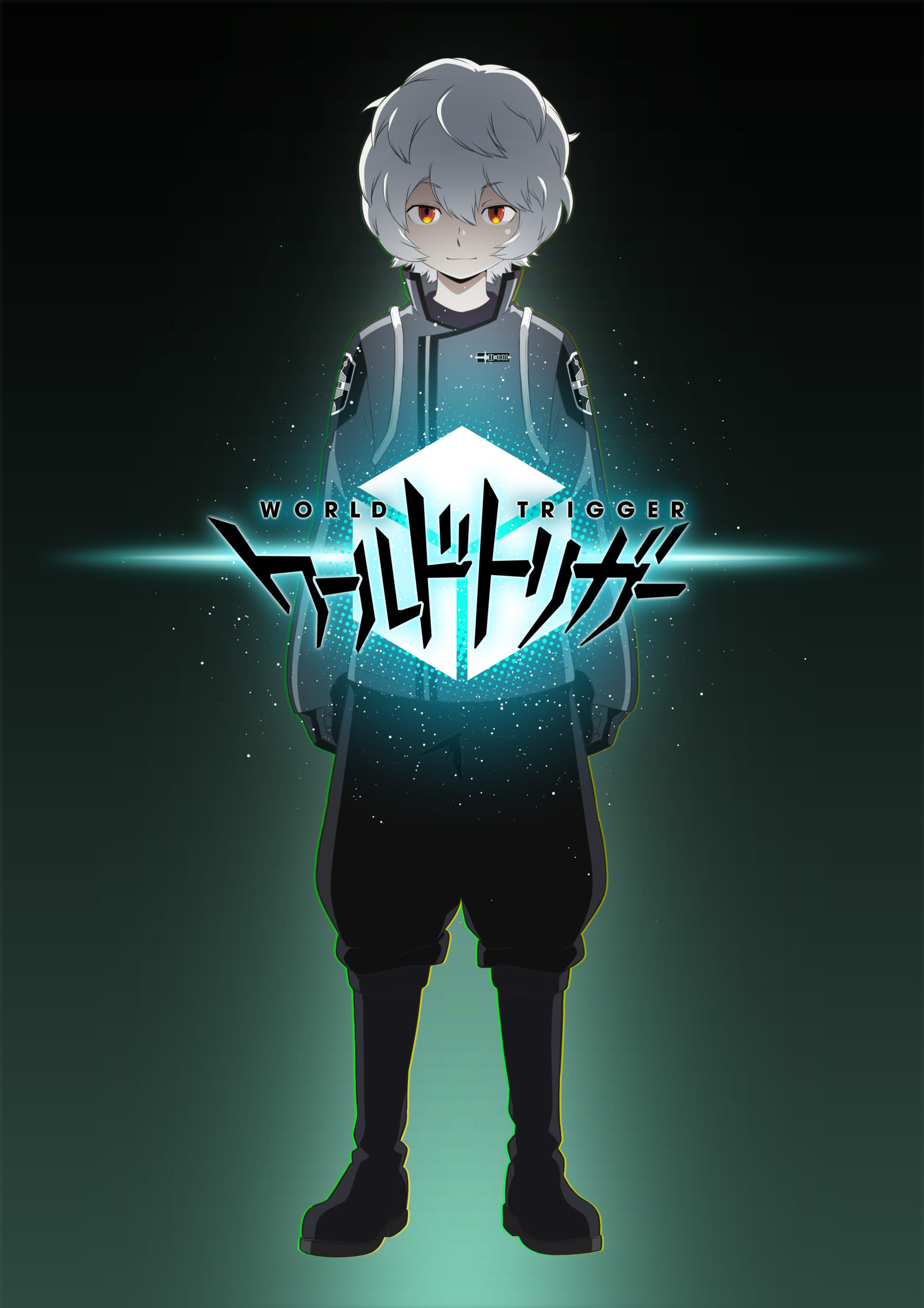 TVアニメ『ワールドトリガー』2ndシーズンのティザービジュアル公開!最新情報が発表される生配信特番も決定