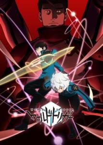 TVアニメ「ワールドトリガー 2ndシーズン」キービジュアル