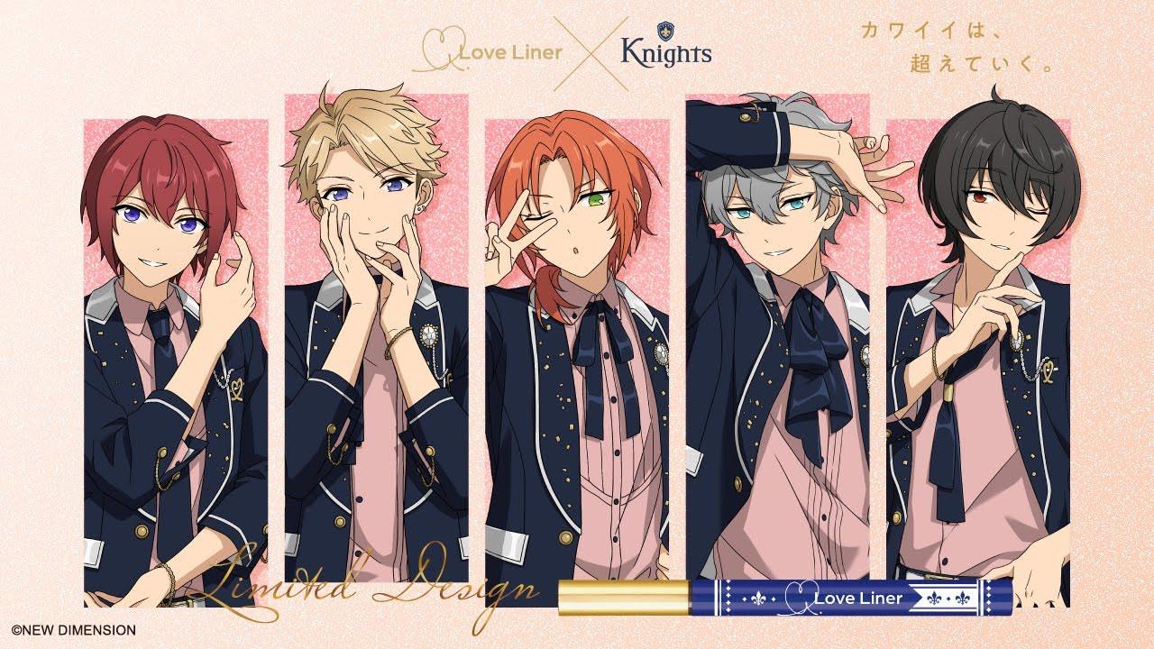 「あんスタ」Knights ×「ラブ・ライナー」コラボパッケージが数量限定発売!描き下ろしを使用したSPムービーも