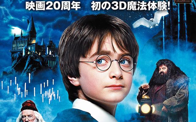 祝20周年『ハリー・ポッター 賢者の石』初3D上映が決定!小野賢章さんのコメント到着&3Dと4Dの融合で臨場感を味わえる