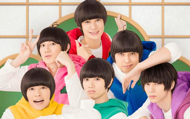 喜劇「おそ松さん 其の2」新衣装を着た6つ子のキービジュアル公開!キャストは北村諒さん、小澤廉さんらが前作より続投