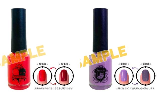 『ツイステ』紫外線で色が変化するUVネイルが登場!1色で2色のカラー展開が楽しめる&瓶は寮章入りデザイン