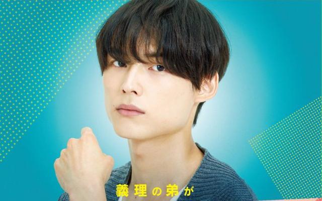 実写映画『ライアー×ライアー』松村北斗さんが甘い台詞をささやく&キスを拒まれるシーンが収録された特報公開!