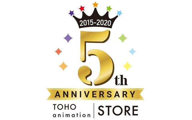 『ヒロアカ』『呪術廻戦』『刀剣乱舞 花丸』の描き下ろし使用グッズが登場!「TOHO animation STORE」記念ショップ開催