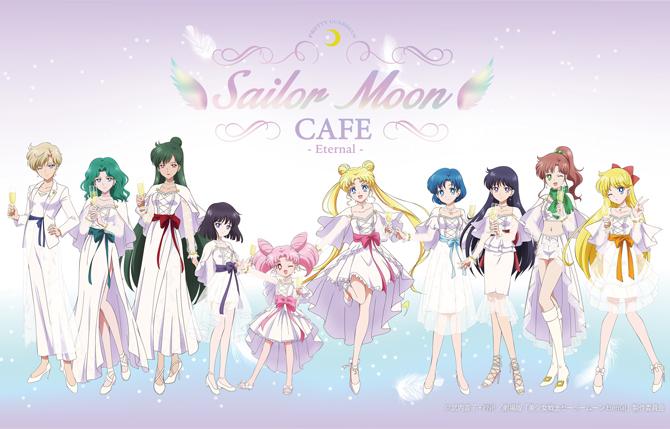 「セーラームーン」期間限定カフェが全国5都市で開催決定!白いエレガントなドレス姿のセーラー戦士たちが美しい描き下ろし公開