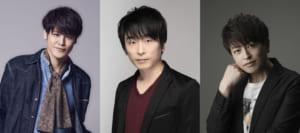 左から宮野真守さん・関智一さん・緑川光さん