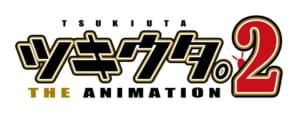 TVアニメ「ツキウタ。THE ANIMATION 2」ロゴ