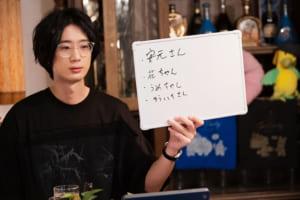 「大王グループ生特番~緊急株主総会!?~」江口拓也さん