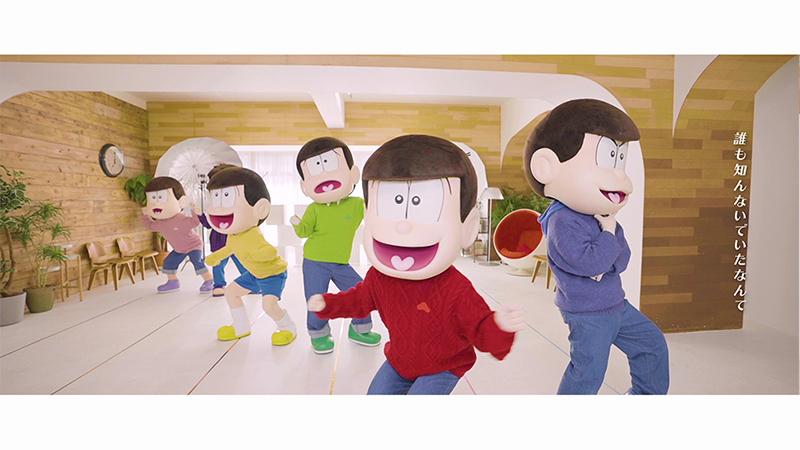 TVアニメ「おそ松さん」EDテーマのMV公開!セーターを身にまとった6つ子が個性あふれるダンスを披露