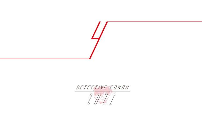 劇場版「名探偵コナン」再び赤い謎の数字が公開中!メッセージは「RELOAD」弾やフィルムを再装塡すること