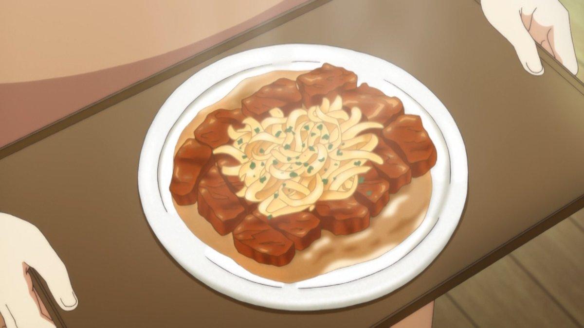 「ツキアニ。2」郁&夜が作った飯テロ回のレシピが公開!料理研究家・リュウジさん監修の今すぐ真似したくなる3品