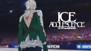 「ユーリ!!! on ICE 劇場版 : ICE ADOLESCENCE(アイス アドレセンス)」