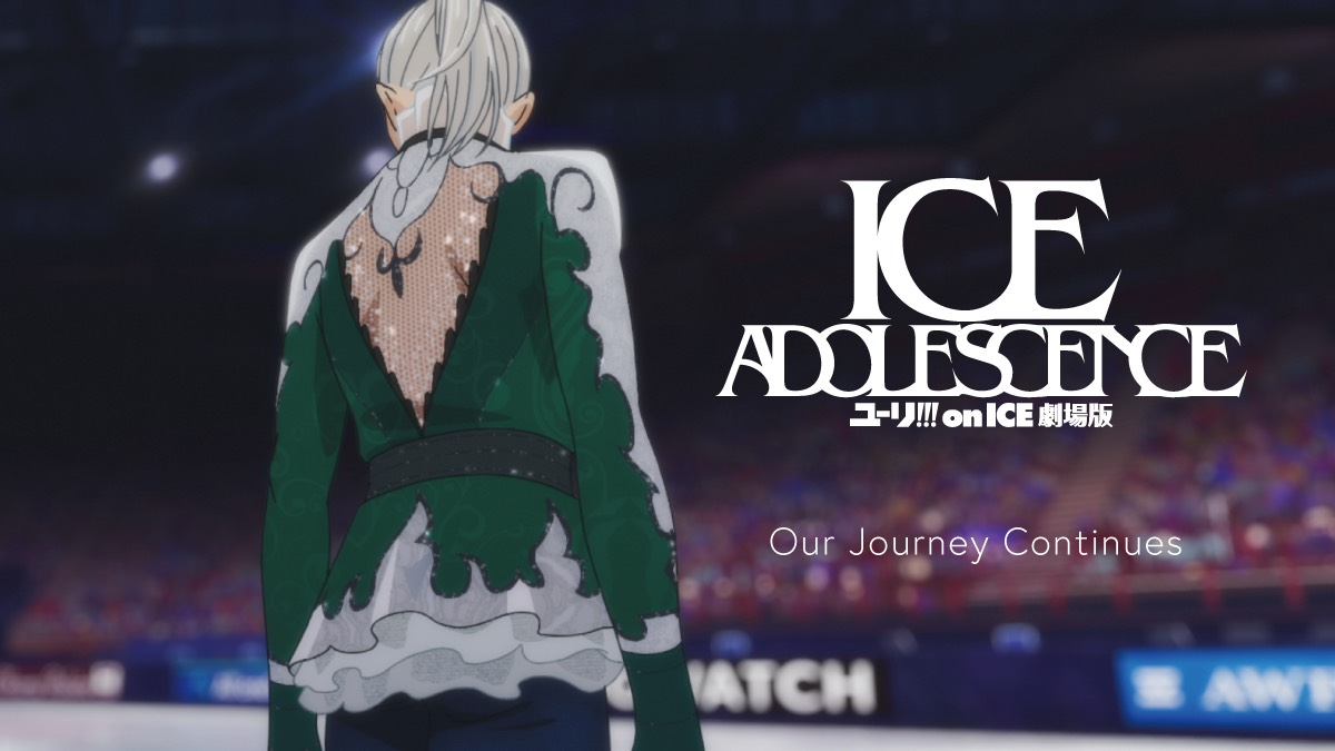 劇場版「ユーリ!!! on ICE」最新の制作状況が発表!「更なる充実を目指し現在も制作を続けております」特報映像も公開